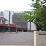 千葉学芸高校の受験情報|偏差値・入試実績・入試・過去問・評判など