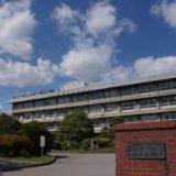 検見川高校の受験情報|偏差値・進学実績・入試・過去問・評判など