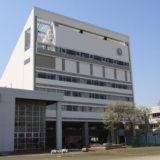 渋谷教育学園幕張高校(渋幕)の受験情報|偏差値・進学実績・入試・過去問・評判など