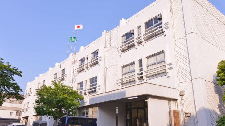 千葉商科大学付属高校の受験情報|偏差値・進学実績・入試・過去問・評判など