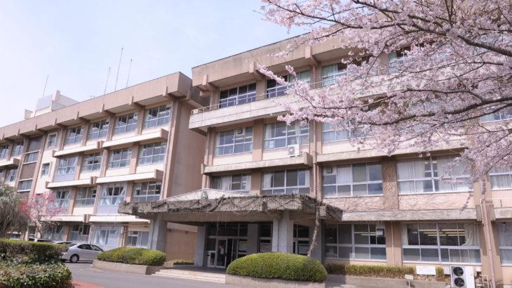 匝瑳高校の受験情報|偏差値・進学実績・入試・過去問・評判など