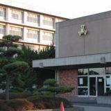 磯辺高校の受験情報|偏差値・進学実績・入試・過去問・評判など