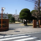 京葉工業高校の受験情報|偏差値・進学実績・入試・過去問・評判など