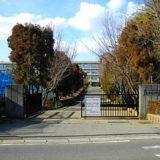鎌ヶ谷西高校の受験情報|偏差値・進学実績・入試・過去問・評判など