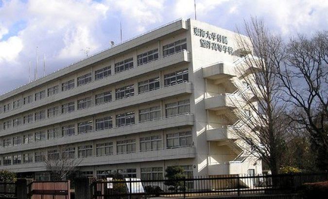 東海大学付属市原望洋高校の受験情報|偏差値・入試実績・入試・過去問・評判など