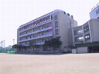東京学館浦安高校の受験情報|偏差値・進学実績・入試・過去問・評判など
